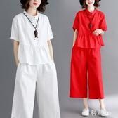 夏季新款文藝寬鬆短袖上衣純色休閒七分褲亞棉麻時尚禪服套裝女 DN14561『科炫3C』