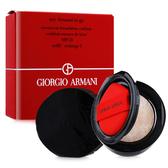 GIORGIO ARMANI亞曼尼訂製絲光精華氣墊粉蕊 多色任選