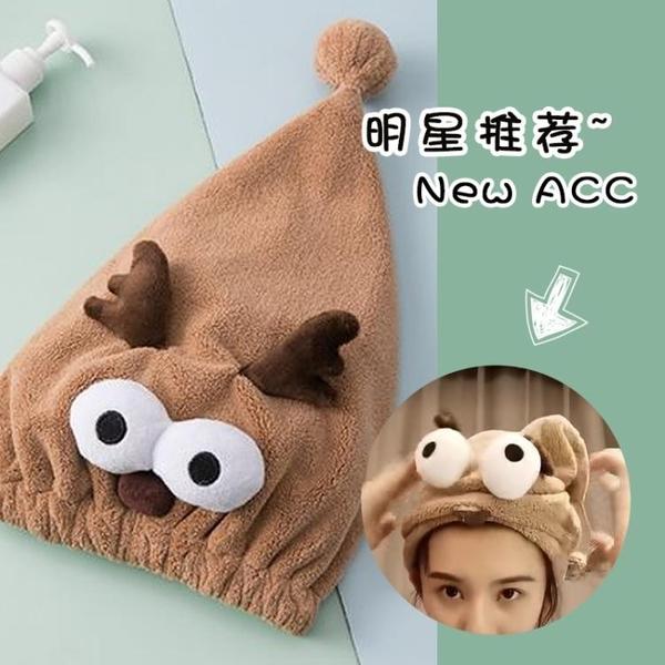 Partyme網紅款秋冬浴帽干發帽女吸水速干卡通包頭巾可愛韓國抖音魔方數碼