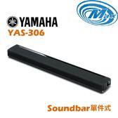 《麥士音響》 YAMAHA山葉 單件式Soundbar YAS-306