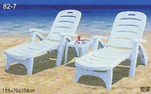【南洋風休閒傢俱】戶外躺椅系列 - 造型塑膠躺椅 戶外躺椅 海灘躺椅 游泳池躺椅 (#00001)