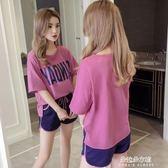 休閒夏天套裝夏時尚女兩件套潮韓版學生寬鬆上衣配短褲運動服  朵拉朵衣櫥