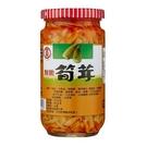 金蘭鮮嫩筍茸350G【愛買】