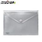 7折 HFPWP 黏扣A5文件袋公文袋 防水 板厚0.18mm台灣製 G904 白
