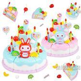 店慶優惠兩天-兒童過家家切蛋糕廚房寶寶水果6切切樂生日蛋糕4玩具女孩2套裝3歲2色