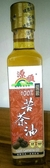 3瓶特惠 源順 優級苦茶油 265ml/瓶