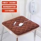 加熱坐墊辦公室220v電加熱墊子電熱毯椅墊電褥子暖墊調溫可拆洗 小山好物