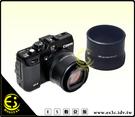ES數位館 Canon G1X MT-14EX MT-24EX 微距閃燈專用 MLA-DC1 轉接環 Macro Light Adapter