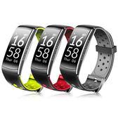 測量 血壓 心率 計步智慧手環 運動模式 睡眠監測 支援FB LINE顯示