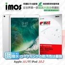 【愛瘋潮】Apple iPad 10.2 (10.2吋) MOS 3SAS 防潑水 防指紋 疏油疏水 螢幕保護貼