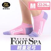 瑪榭 輕護足弓機能襪(22-24cm)【愛買】