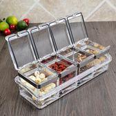 加厚款歐式調味瓶罐廚房調料盒鹽罐食品級亞克力調料罐調味盒套裝