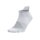 Nike RUNNING DRIFIT LIGHTWEIGHT 白 慢跑 快乾 薄款 短襪 SX5195-100