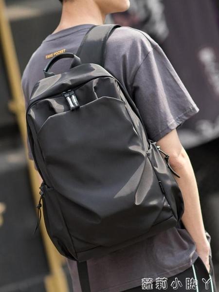後背包雙肩包HK男簡約個性書包韓版時尚潮流休閒電腦包戶外旅行輕便背包 蘿莉小腳丫