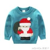 童裝男童毛衣套頭線衫 嬰兒針織衫寶寶小兒童線衣   麻吉好貨