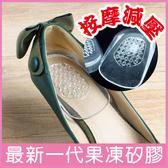 123ok【IAA034】超柔軟魚鱗矽膠厚跟鞋墊 (女款)