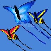 濰坊風箏 蝴蝶風箏 藍蝴蝶夜光LED風箏 新款成人兒童卡通線輪微風 滿天星