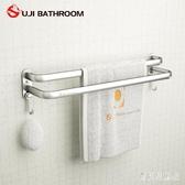 太空鋁毛巾架 衛生間浴巾架雙桿 浴室毛巾桿置物架壁掛 CJ5539『寶貝兒童裝』
