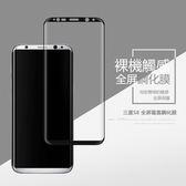 三星 Galaxy S8 PLUS 全屏滿版 絲印 鋼化膜 3D 曲面 高清 透明膜 防刮 耐磨 玻璃貼 防爆膜