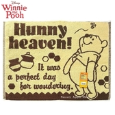 日本限定 迪士尼 小熊維尼  蜂蜜糖罐 毛巾浴室踏墊/ 踏墊 / 地墊 / 地毯