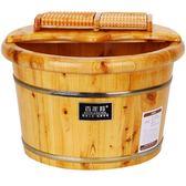 百年羚香柏木桶足浴桶泡腳木桶帶蓋洗腳盆木盆加厚木質足療家用 QQ2674『樂愛居家館』