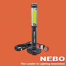 【NEBO】Big Larry Pro 強力手電筒 專業充電版