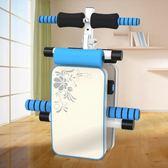 仰臥板仰臥起坐健身器材家用捲腹懶人運動多功能輔助器腹肌板折疊
