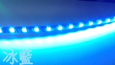 「炫光LED」5050-18晶-30CM-冰藍 自行車燈 SMD 車底燈 層板燈 迎賓燈 方向燈 車廂燈 汽機車LED燈 改造燈