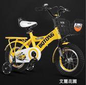 儿童自行车3岁宝宝脚踏车2-4-6岁6-7-8-9-10岁童车男孩小女孩单车QM『艾麗花園』