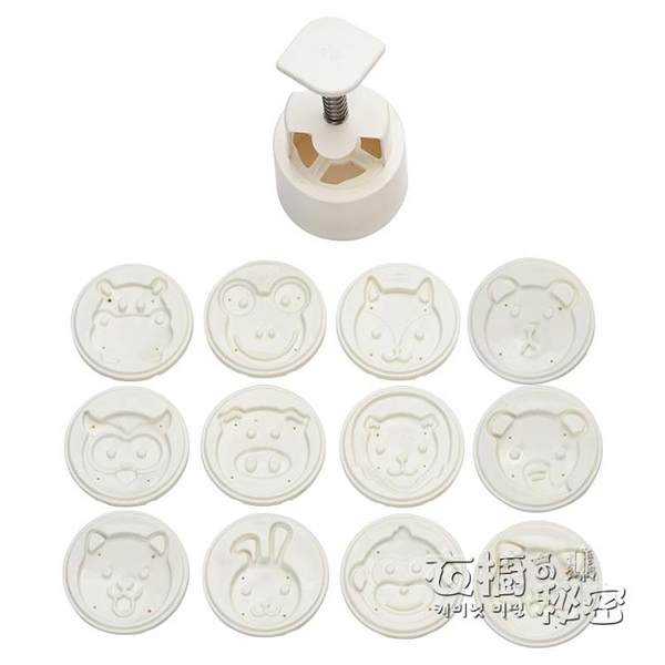 展藝75g月餅模花片廣式冰皮綠豆糕手壓式卡通主題12萌寵烘焙工具 雙十二全館免運