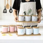 北歐風大理石紋調味罐 三件組 陶瓷調味罐 調味盒 鹽罐 調味瓶 收納罐 防潮罐【RS1182】