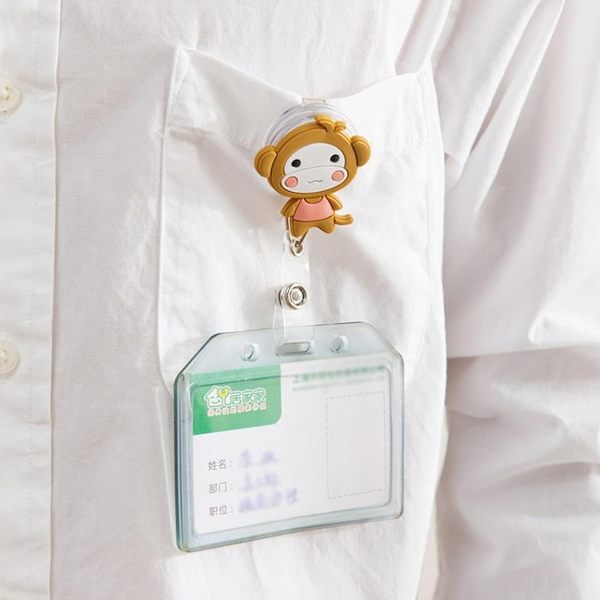 [超豐國際]卡通證件易拉扣卡套伸縮掛繩 學生胸牌扣吊牌工牌帶繩卡