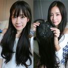 長髮專用 頭頂髮片 一體成形假髮含瀏海 蓋白髮遮禿頭 高品質假髮 TD001微捲/TK直髮 魔髮樂Mofalove