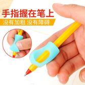 握筆器幼兒園小學生握筆神器糾正握姿初學者鉛筆矯正器 免運直出交換禮物