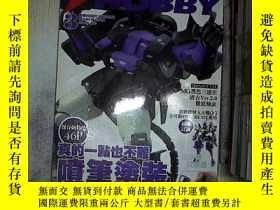 二手書博民逛書店電擊罕見HOBBY 2008.3Y261116
