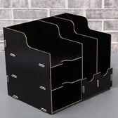桌面辦公多功能文件架文件框籃木質整理票據雜物收納盒資料盒書立一件免運