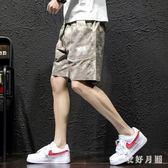 夏季迷彩褲薄款短褲男士加大碼日系休閒潮五分褲寬鬆中褲 JH2210【衣好月圓】