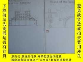 二手書博民逛書店Canal罕見Towns South of the Yangtz