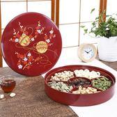 小驚 中國風 五和密胺紅色分格帶蓋糖果盒現代客廳家用喜慶干果盤梗豆物語