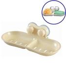 【居家之戀】吸盤式雙格肥皂盒(滿額299元配送商品)