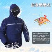 雨衣 雨衣雨褲套裝男摩托電瓶車女分體加厚成人騎行時尚防暴雨雨衣外套 88折下殺