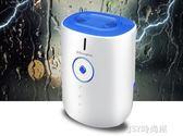 房間祛濕器室內潮濕器迷你除濕機家用小型臥室靜音抽濕機空氣干燥   JSY時尚屋