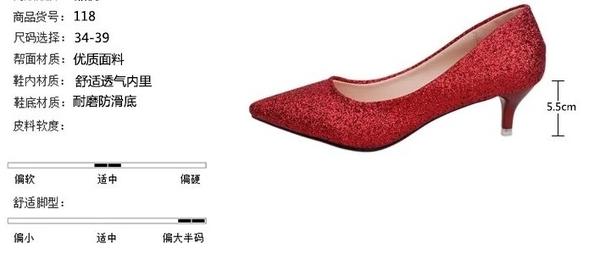 [協貿國際]新款尖頭婚鞋銀色新娘鞋亮片鞋細跟女鞋金色伴娘中跟鞋1雙入