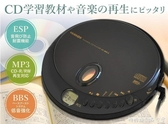 便攜CD機-日本versos便攜CD機學習型播放器CD隨身聽專輯英語教學CD光盤  YYP 糖糖日系