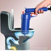 通馬桶疏通器下水道管道家用一炮通高壓氣工具皮搋子廁所神器堵塞 WD初語生活館