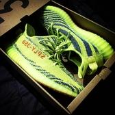 IMPACT Adidas Yeezy Boost 350 V2 Kanye West 黃斑馬 斑馬 螢光 B37572