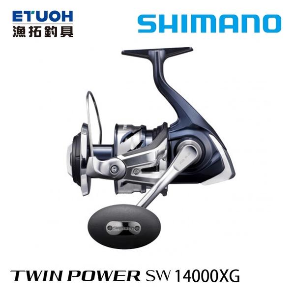 漁拓釣具 SHIMANO 21 TWINPOWER SW 14000XG [紡車捲線器]