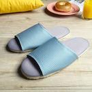 台灣製造-療癒系-舒活布質室內拖鞋-淡藍細條紋