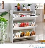 鞋櫃超薄收納家用門口經濟型功大容量簡約現代玄關櫃簡易鞋架  【全館免運】