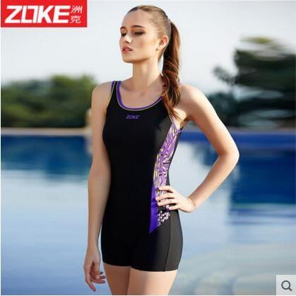 游泳衣女顯瘦遮肚平角大碼保守溫泉泳裝專業連體泳衣女